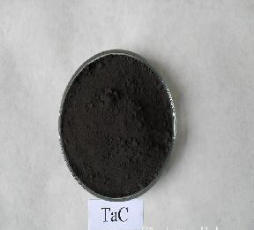 电镀镍钨合金添加剂