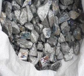 稀土合金添加剂