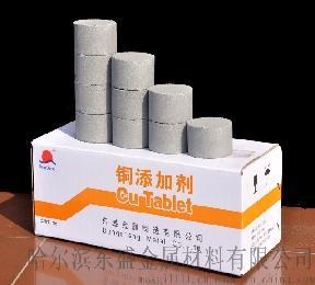 有机钼合金机油添加剂