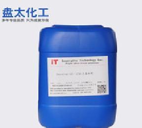 铝合金添加剂