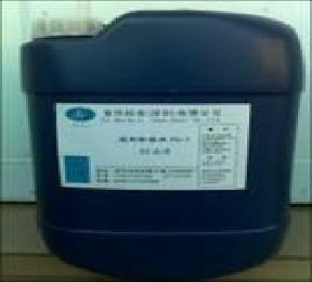 铜锡锌三元合金添加剂