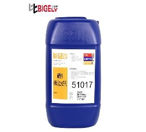 酸性锌镍合金添加剂